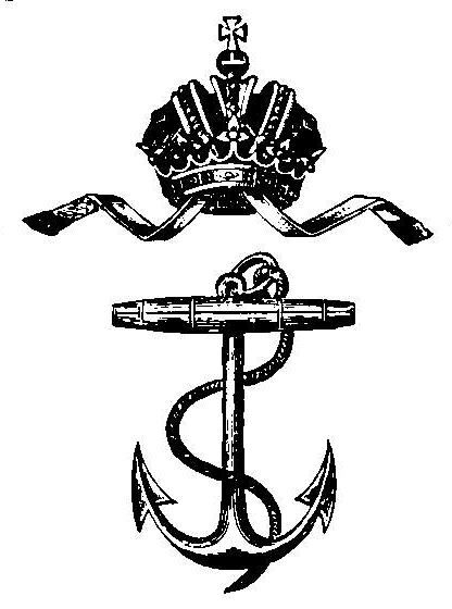 official austro-hungarian KuK Kriegsmarine navy crown and anchor insiginia