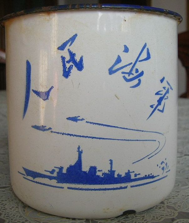 peoples republic of china, peoples liberation navy