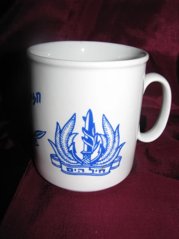 israeli navy officer's wardroom china coffee cup with anchor topmark