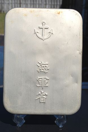 imperial japanese navy tin bento box
