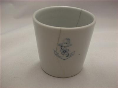 imperial japanese navy hot sake cup