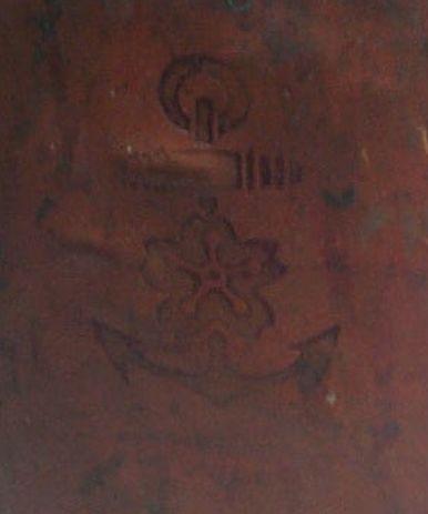 imperial japanese navy copper tea kettle