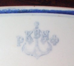 medium isze russian red navy pre-wwii serving dish or platter