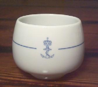 Kongelig Norske Marine royal norwegian navy coffee cup