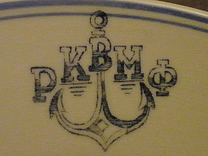 1920-1945 WWII russian navy dinner plate topmark