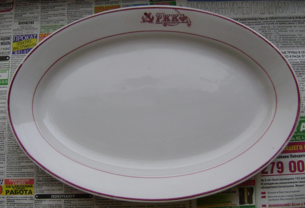 1920s 1930s Red Fleet or Russian Red Navy Platter