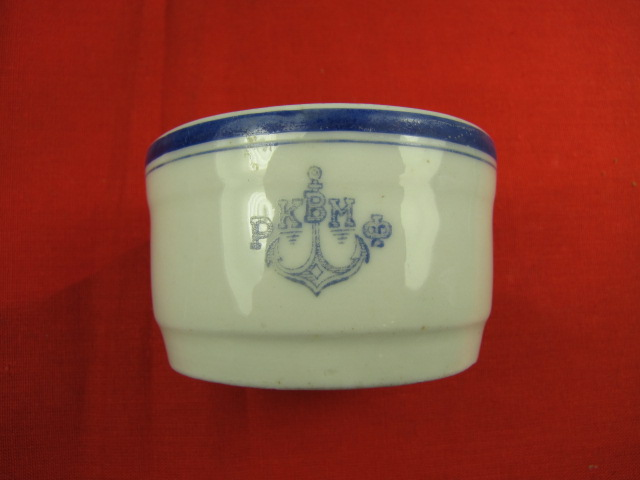 ww2 russian navy officer\u0027s wardroom china custard cup & Soviet Navy and Czarist Imperial Russian Navy China Russian Red ...