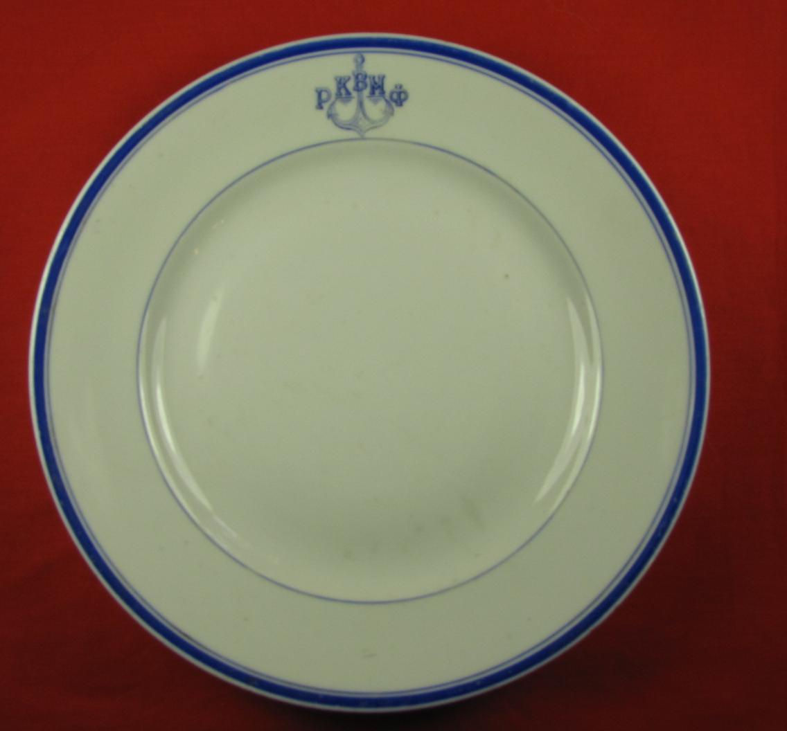 1920-1945 WWII Red fleet Russian Navy Dinner Plate