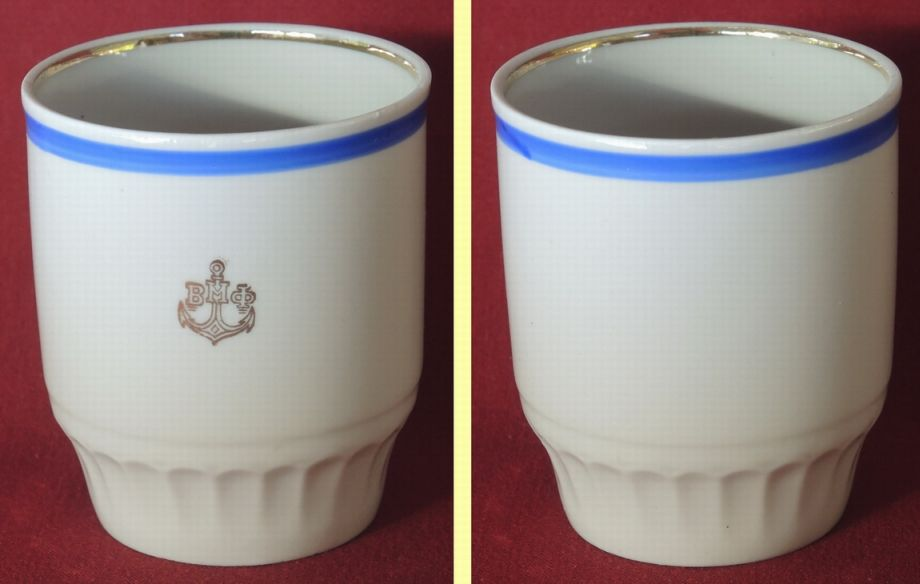 post WWII Cold War Soviet Navy or russian navy cup ca 1960